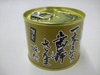 さんま味付缶詰