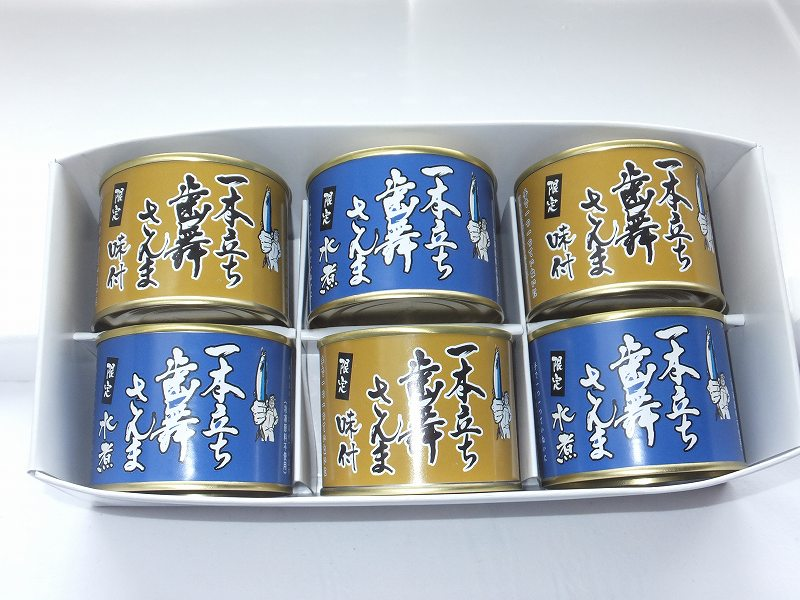 画像1: お好み缶詰セット