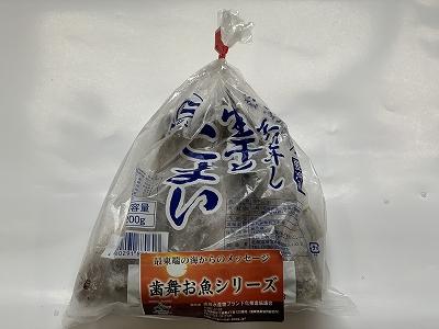 画像1: こまい(袋詰) Sサイズ(200g)